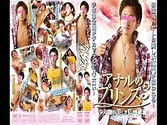 young,gay,japan,twinks,handsome,Gay Anal no prince 3...